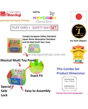 FREE SHIPPING Nihon Ikuji Japan musical play yard Combo with Genuine EVA mat - 4 panels set #MYCYBERSALE