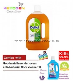 Keyogen 1unit Dettol Antiseptic COMBO Goodmaid floor cleaner 1L