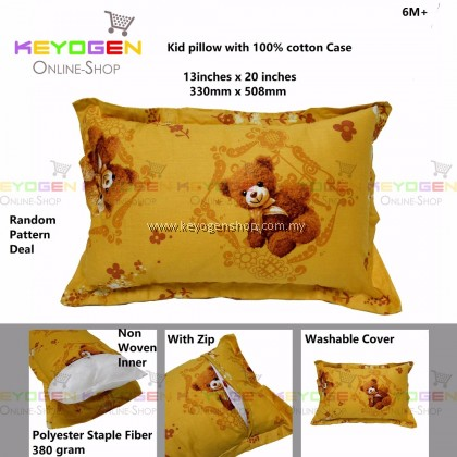 FREE SHIPPING Keyogen Homie Kid Health Pillow with case - Random Pattern Deal (BIG) #MYCYBERSALE