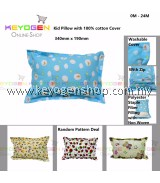 FREE SHIPPING Keyogen Homie Kid Health Pillow with case -Random Pattern Deal (SMALL) #MYCYBERSALE