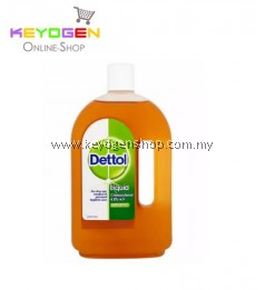 Keyogen 1unit Dettol Antiseptic Liquid 750ml
