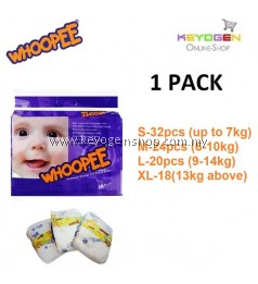Genuine Whoopee Tape Diaper promotion - limited