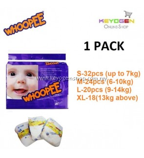 ( flash sale ) Free Shipping Genuine Whoopee Tape Diaper promotion - limited #MYCYBERSALE