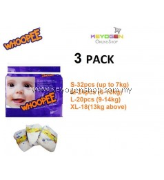 ( flash sale ) Free shipping Genuine Whoopee 3 PACK Tape Diaper promotion - limited #MYCYBERSALE