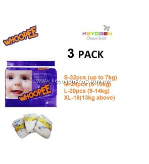 Free shipping Genuine Whoopee 3 PACK Tape Diaper promotion - limited #MYCYBERSALE