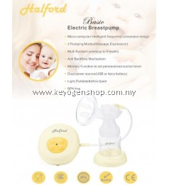 FREE SHIPPING Halford New Rechargable Single Breastpump - BPA Free - 2 year warranty #MYCYBERSALE