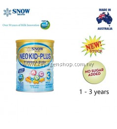 NEW Snow neo kid plus formula milk 900g step 3 (1-3year)australia made