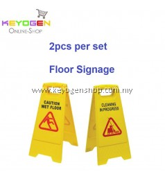 FREE SHIPPING Total 2pcs keyogen floor sign combo - cleaning in progress / wet floor 1 pc cleaning in progress and 1 pc wet floor signage #MYCYBERSALE