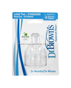 FREE SHIPPING Dr. Brown's - Level 2 STANDARD Teats (2pcs) (For feeding infants aged 3 months +) COMBO 2piece X 2pack = 4 piece #MYCYBERSALE