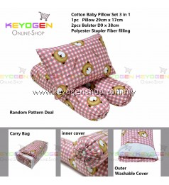 Free shipping Keyogen 100% Cotton Baby Pillow Set (3 in 1) #MYCYBERSALE