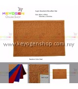 FREE SHIPPING Keyogen Microfibre Floor Mat - Random Colour Deal #MYCYBERSALE
