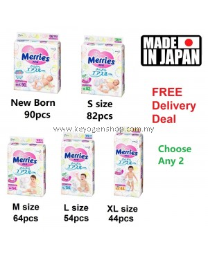 FREE DELIVERY MERRIES  2 PACK SUPER JUMBO TAPE DIAPER MIX SIZE  #MYCYBERSALE