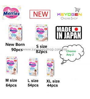 MERRIES  2 PACK SUPER JUMBO TAPE DIAPER MIX SIZE  #MYCYBERSALE