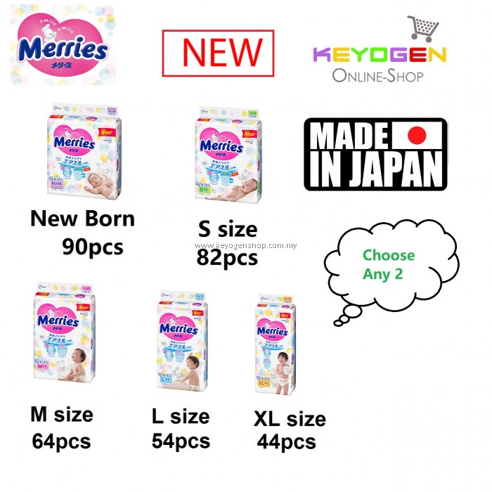 MERRIES 2 PACK SUPER JUMBO TAPE DIAPER MIX SIZE #MYCYBERSALE