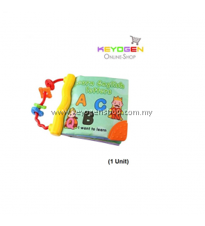 Soft Book Baby I Want To Learn English Letters T392
