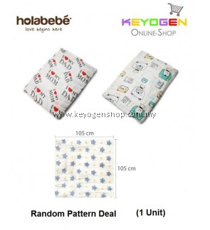 ( flash sale )Holabebe Bamboo Fiber Muslin Blanket A726 (Random Pattern Deal)