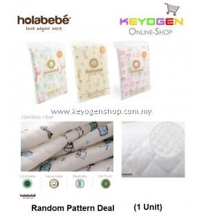 ( flash sale )Holabebe Baby Diaper Mat Waterproof A633 (Random Pattern Deal) 105 x 70cm