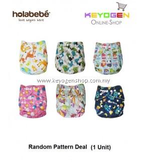 ( flash sale )Holabebe Cloth Diaper A478 (Random Pattern Deal)