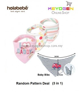( flash sale )Holabebe Baby Bandana Bibs (3in1) A730 (Random Pattern Deal)