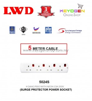 SIRIM Certified LWD 5024S-  (5 Meter Cable)  Trailing Socket 4 GANG PSSO WITH NEON 13A 250V - 3 Years Warranty