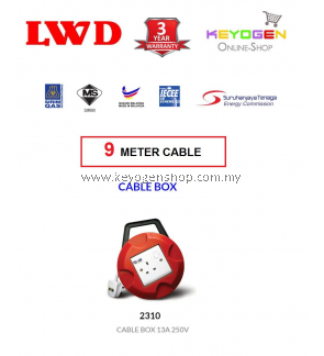 SIRIM Certified LWD (9 Meter Cable) CBB 2310 CABLE BOX 13A 250V - 3 Years Warranty