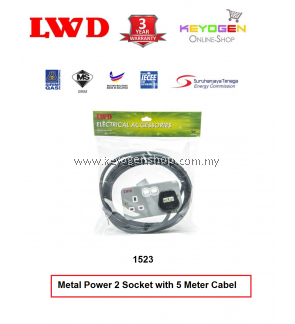 SIRIM Certified LWD Metal Power 1523 Extension with 2 Socket Cable (5 Meter Cabel) - 3 Years Warranty