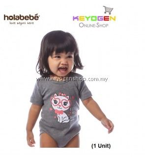 Holabebe Baby Romper I Love My Daddy R576