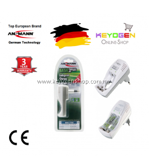 Ansmann Basic 2 plus Plug-in charger set- GERMAN TECHNOLOGY (5107563)- 3 Years Warranty