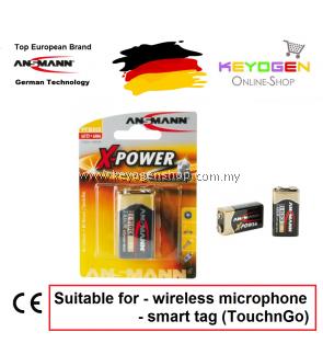 Ansmann X-Power Alkaline Battery E / 6LR61 (1 pcs) GERMAN TECHNOLOGY (5015643)