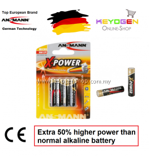 Ansmann X-Power Alkaline Battery AAA / LR03 (4 pcs) GERMAN TECHNOLOGY (5015653)