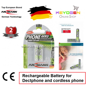 Ansmann NiMH Rechargeable battery AAA / HR03 550 mAh maxE (2 pcs) (5035523) - GERMAN TECHNOLOGY- 2 years Warranty