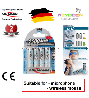 Ansmann NiMH Rechargeable battery AA / HR6 Typ 2500(min.2400 mAh) 4pcs (5035442) -GERMAN TECHNOLOGY - 2 Year Warranty