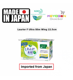 Laurier F Sanitary Pad Ultra Slim Wing 22.5cm -Made In Japan (NEW!)