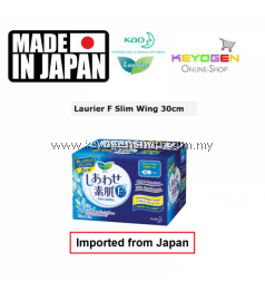 Laurier Sanitary Pad F Ultra Slim Wing 30cm -Made In Japan (NEW!)