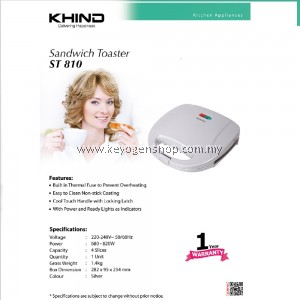 ( Flash Sale ) Khind Sandwich Toaster ST810 - Easy to Clean Non-stick Coating - 1 Year Warranty
