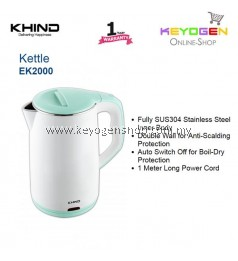 KHIND Kettle EK2000 Auto Switch Off for Boil-Dry Protection