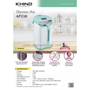 KHIND Air Pot AP550 Automatic Boiling &Keep Warm with Reboiling Option