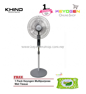 "KHIND 16"" STAND FAN SF1682 SE (SPECIAL EDIITION) -1 Year Warranty - FREE 1 Pack Keyogen Multipurpose wet Tissue 80pcs per pack"