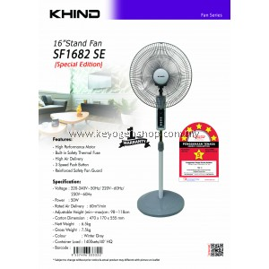 """KHIND 16"""" STAND FAN SF1682 SE (SPECIAL EDIITION) -1 Year Warranty - FREE 1 Pack Keyogen Multipurpose wet Tissue 80pcs per pack"""