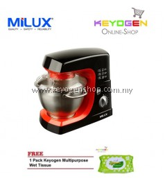 MILUX Planetary Stand Mixer MSM-600 COMBO 1 Pack Wet Tissue 80 pcs per pack