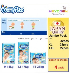 MamyPoko extra dry tape diaper 4 Jumbo pack option: L32 / XL28 / XXL22