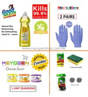 GOODMAID 5 in 1 Cleaning Combo - Goodmaid Bio Dishwashing Liquid 1L - Lemon 1 unit + Nitrile Hand Glove 2 Pair + Goodmaid Sponge 1 pack (5pcs per pack) + Goodmaid Spiral Ball 1 pack (2 pcs per pack) + Goodmaid Air Freshener 1 unit (Random)
