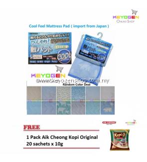 (Import From Japan) keyogen Cool Feel Mattress Cover Pad RANDOM FREE 1 Pack Kopi O Original 20 sachets x10g #MYCYBERSALE