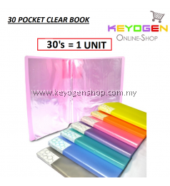 PP Clear Book 30's A4 Clear Book / Clear Holder 30 Pocket (1 Unit) (Random Colour)
