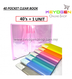 PP Clear Book 40's A4 Clear Book / Clear Holder 40 Pocket (1 Unit) (Random Colour)