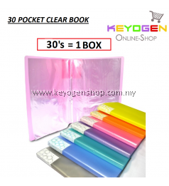 PP Clear Holder 30's (Mix Colour) / 1 box (12 unit)