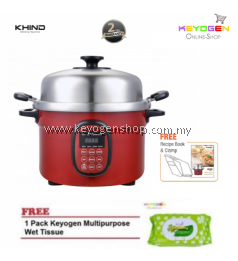 ( New Launching Item ) Stainless Steel Steamer KHIND Anshin Multi Food Steamer SE50SS- 2 Year Warranty FREE Recipe Book & Clamp FREE 1 Pack Keyogen Multipurpose wet Tissue 80pcs per pack