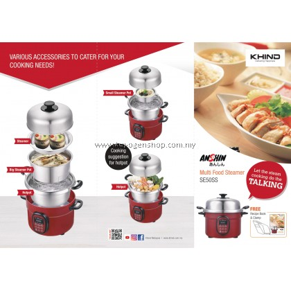 ( New Launching Item ) Stainless Steel Steamer KHIND Anshin Multi Food Steamer SE50SS- 2 Year Warranty FREE Recipe Book & Clamp FREE 3 Pack Mo Sang Kor Herbs (Random Flavor)