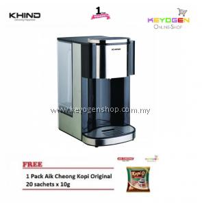 Khind Instant Hot Water Dispenser EK2600D - 1 Yr Warranty FREE 1 Pack Aik Cheong 20 sachets x 10g