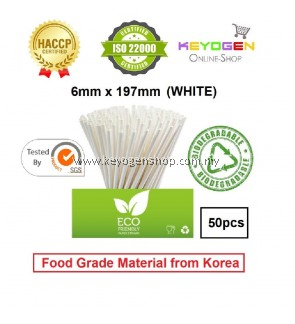 Keyogen 50pcs 6mm x 197mm Eco Biodegradable Paper Straw White ( Food Grade ) - HACCP - for restaurant